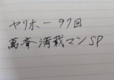 DSC_2513