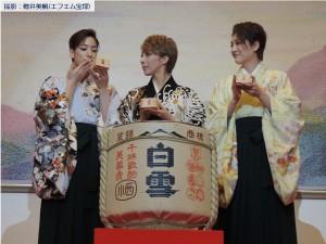2019宝塚大劇場新春鏡開き15
