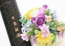 365140226_sotsugyo8-540x360_jpg_pagespeed_ce_-BNgUVTt7v