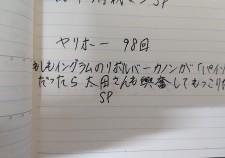 DSC_2582