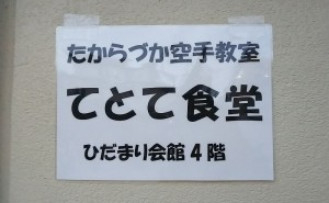 DSC_4748