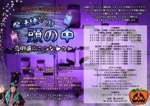236A23D6-1538-407A-A418-5C4029C31299
