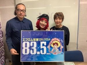 s-ラジオ2019.19.2かとうさん・黒田さん