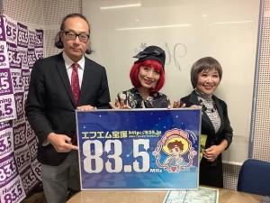 ラジオ2019.10.30黒田さん・荒木さん
