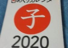 191201_0155~01