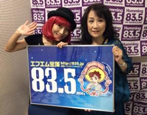 ラジオ ヤスコさん写真