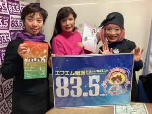 s-2019.12.18ラジオ市原&梨里香