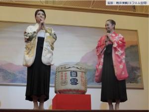 2020宝塚大劇場新春鏡開き20