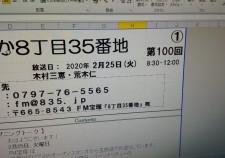 s-DSC_0289