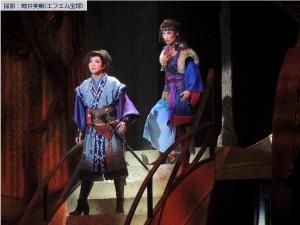 『眩耀の谷~舞い降りた新星~』2