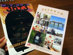 DSC_5303