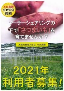 s-20210211145827883_0001