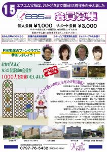 20151030_835
