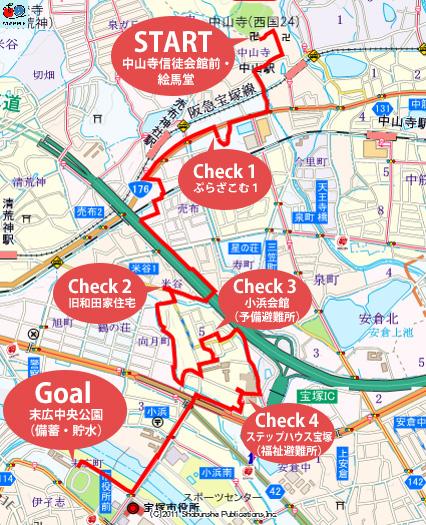2016bousaiwalk-course03