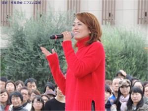 『レビュー・ステイション』2015.11.14蘭寿とむCDリリース記念イベント2