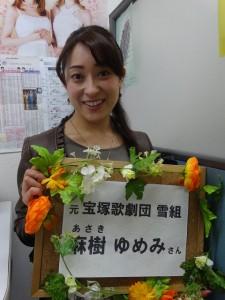 151106『レビュー・ステイション』麻樹ゆめみさん②