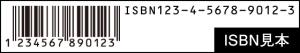 isbn-300x53