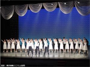 『レビュー・ステイション』2016.2.12宝塚音楽学校第102期生文化祭2