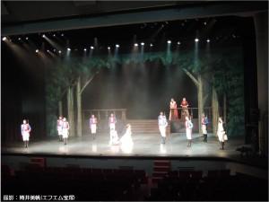 2016.2.12『レビュー・ステイション』宝塚音楽学校第102期生文化祭23
