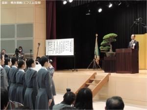 『レビュー・ステイション』2016.4.16宝塚音楽学校第104期生入学式12