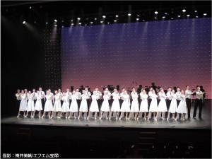2016.2.12『レビュー・ステイション』宝塚音楽学校第102期生文化祭22