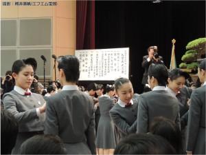 『レビュー・ステイション』2016.4.16宝塚音楽学校第104期生入学式21