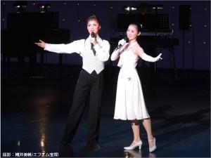 2016.2.12『レビュー・ステイション』宝塚音楽学校第102期生文化祭9