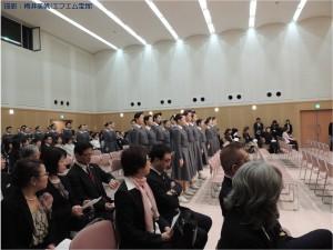 『レビュー・ステイション』2016.4.16宝塚音楽学校第104期生入学式4
