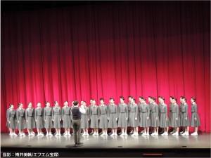 2016.2.12『レビュー・ステイション』宝塚音楽学校第102期生文化祭5