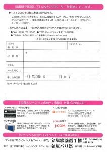 SKM_454e16050618501-001