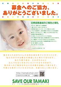 flyer_image-1