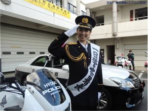 『レビュー・ステイション』2016.12.2『宝塚警察一日警察署長(紫藤りゅう)』29