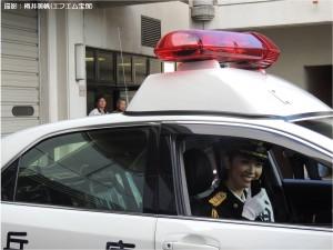 『レビュー・ステイション』2016.12.2『宝塚警察一日警察署長(紫藤りゅう)』28