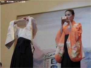 『レビュー・ステイション』2017.1.1『宝塚大劇場新春鏡開き』14