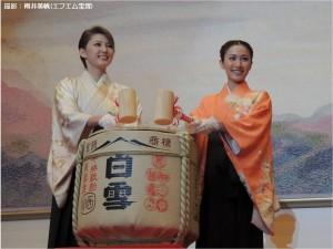 『レビュー・ステイション』2017.1.1『宝塚大劇場新春鏡開き』9