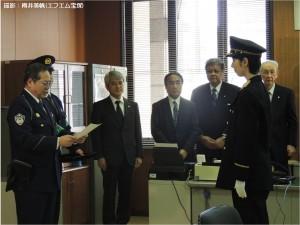 『レビュー・ステイション』2016.12.2『宝塚警察一日警察署長(紫藤りゅう)』2
