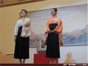 『レビュー・ステイション』2017.1.1『宝塚大劇場新春鏡開き』5
