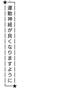 Screenshot_20170706-202313