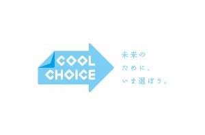 coolchoice logo