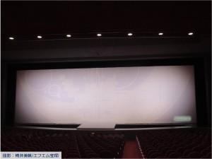『レビュー・ステイション』2017.9.15宝塚大劇場新緞帳お披露目10
