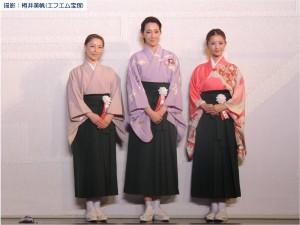 『レビュー・ステイション』2017.9.15宝塚大劇場新緞帳お披露目5