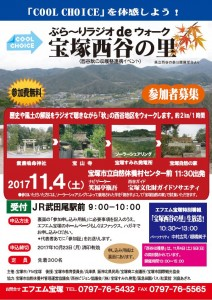 2017ridiowalk-1