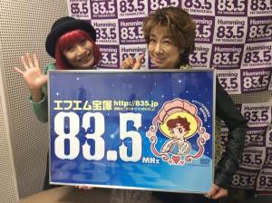 ラジオ 桐さん写真