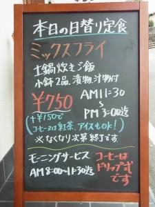 s-RIMG1444