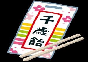 s-shichigosan_chitoseame1
