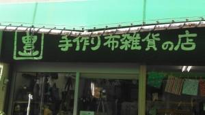 s-DSC_0220