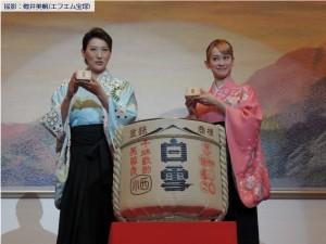 新春鏡開き(珠城・愛希)9