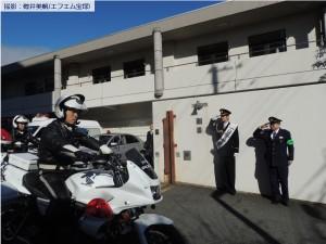 一日警察署長(瑠風輝)20