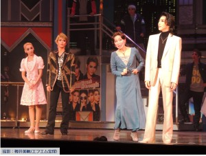 月組公演『カンパニー』3