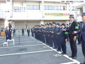 一日警察署長(瑠風輝)12